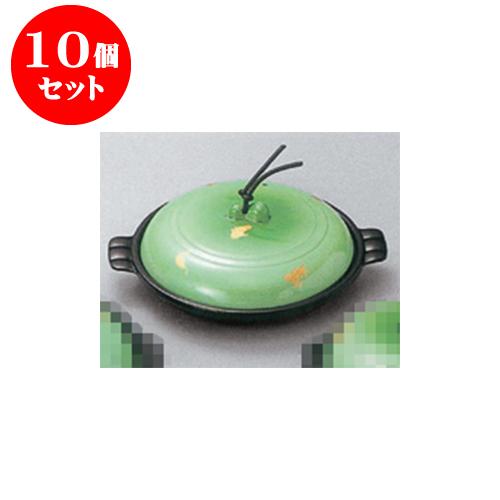 10個セット アルミ製品 ミニ陶板(金彩・緑) [21 x 16.5 x 6cm] 直火 【料亭 旅館 和食器 飲食店 業務用】