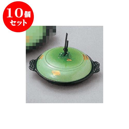 10個セット アルミ製品 ミニミニ陶板(金彩・緑) [15.2 x 13 x 6cm] 直火 【料亭 旅館 和食器 飲食店 業務用】
