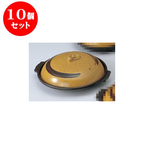 10個セット アルミ製品 陶板かすが浅型 [21.5 x 19 x 8cm] 直火 【料亭 旅館 和食器 飲食店 業務用】