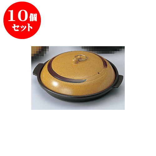 10個セット アルミ製品 陶板かすが深型 [21.5 x 19 x 8.5cm] 直火 【料亭 旅館 和食器 飲食店 業務用】