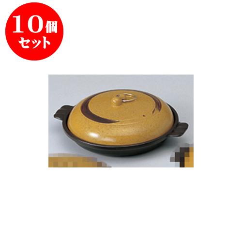 10個セット アルミ製品 ミニ陶板かすが [21 x 16.5 x 6cm] 直火 【料亭 旅館 和食器 飲食店 業務用】