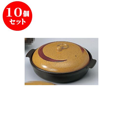 10個セット アルミ製品 ミニ陶板かすが深型 [21 x 16.5 x 0cm] 直火 【料亭 旅館 和食器 飲食店 業務用】