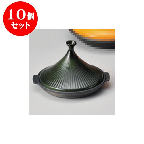 10個セット アルミ製品 筋入タジン鍋(オリーブ)フッ素D19 [19 x 14cm 600cc] 直火 【料亭 旅館 和食器 飲食店 業務用】