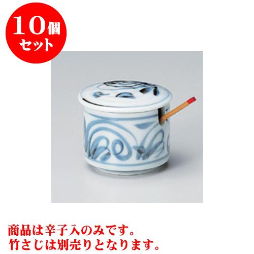 10個セット カスター 太唐草 辛子入 [6 x 5cm] 【料亭 旅館 和食器 飲食店 業務用】