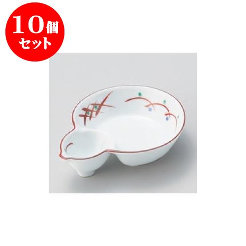 10個セット 松花堂 赤絵武蔵野ひさご型鉢 [12.5 x 10.3 x 2.9cm] 【料亭 旅館 和食器 飲食店 業務用】