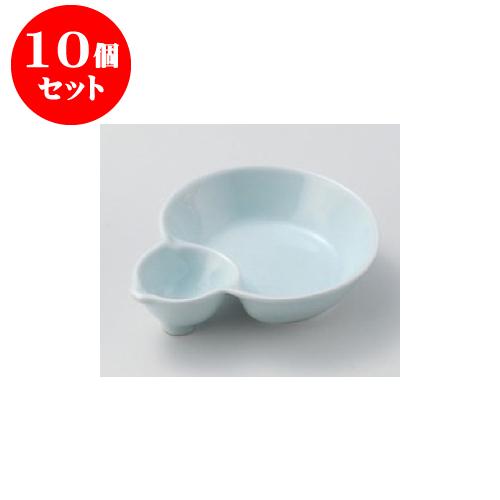 10個セット 松花堂 青磁ひさご型鉢 [12.5 x 10.3 x 2.9cm] 【料亭 旅館 和食器 飲食店 業務用】