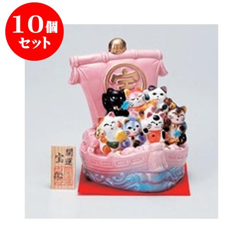 10個セット 縁起の福飾り 七福猫開運宝船(P) [16.5cm] 【インテリア 縁起物 置物】