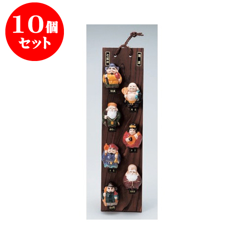 10個セット 縁起の福飾り 七福神開運壁掛け [39 x 9.7cm] 【インテリア 縁起物 置物】