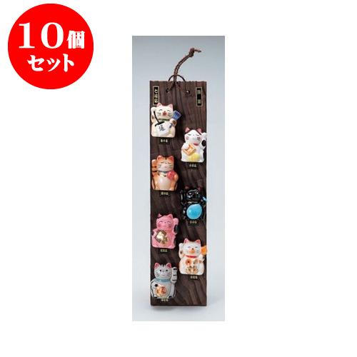 10個セット 縁起の福飾り 七福猫開運壁掛け [39 x 9.7cm] 【インテリア 縁起物 置物】