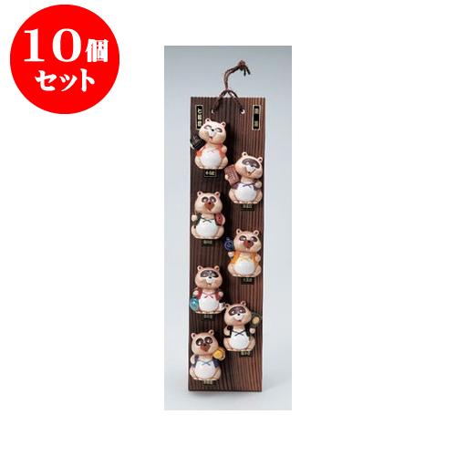10個セット 縁起の福飾り 七福狸開運壁掛け [39 x 9.7cm] 【インテリア 縁起物 置物】