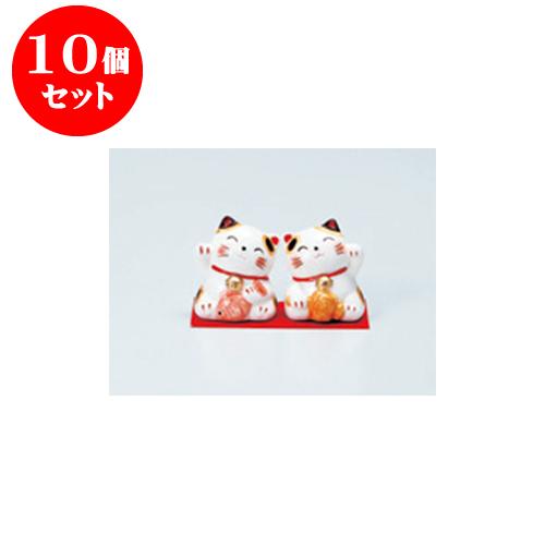 10個セット 縁起の福飾り ほほ笑み招きねこ恵比寿様・大黒様 [5cm] 【インテリア 縁起物 置物】