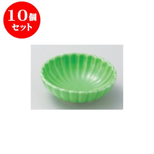 10個セット 松花堂 丸菊型(大)浅鉢(緑) [11 x 3.7cm] 【料亭 旅館 和食器 飲食店 業務用】