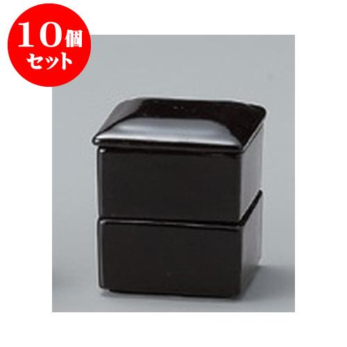 10個セット 卓上小物 黒角二段重 [7 x 8cm] 【料亭 旅館 和食器 飲食店 業務用】