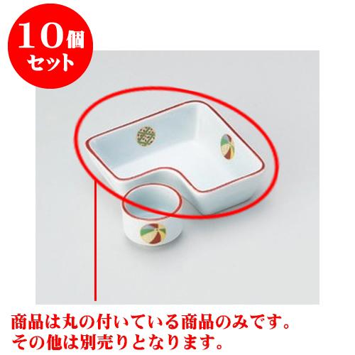 10個セット 松花堂 夢風船L鉢 [11.2 x 3.5cm] 【料亭 旅館 和食器 飲食店 業務用】