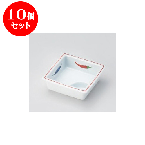 10個セット 松花堂 唐辛子仕切鉢 [11.5 x 4cm] 【料亭 旅館 和食器 飲食店 業務用】