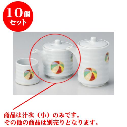 10個セット カスター 夢風船筒型汁次(小) [6.4 x 7.5cm 110cc] 【料亭 旅館 和食器 飲食店 業務用】