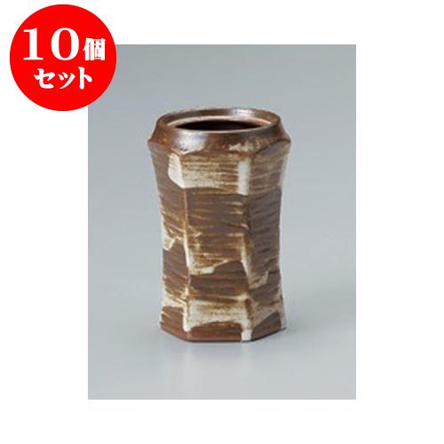 10個セット 卓上小物 益子刷毛串入 [9.5 x 7 x 11cm] 土物 【料亭 旅館 和食器 飲食店 業務用】