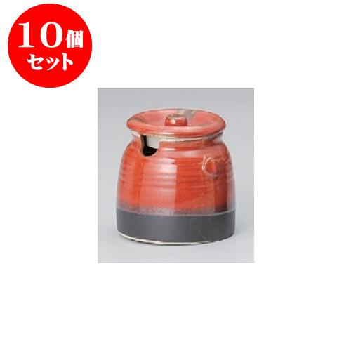 10個セット 蓋物 赤釉切立薬味入 [9 x 9.5cm 280cc] 【料亭 旅館 和食器 飲食店 業務用】