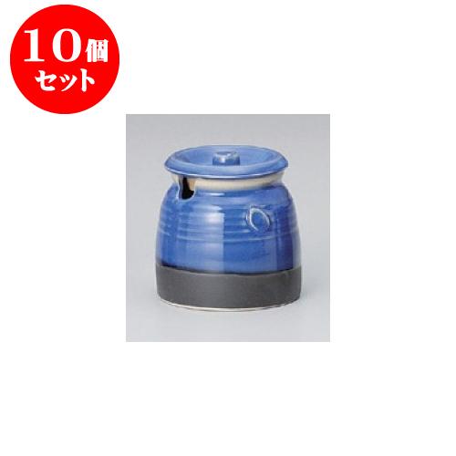 10個セット 蓋物 青釉切立薬味入 [9 x 9.5cm 280cc] 【料亭 旅館 和食器 飲食店 業務用】