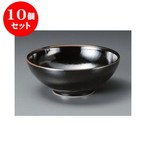10個セット めん皿 ゆず天目麺鉢 [21.5 x 8cm] 【料亭 旅館 和食器 飲食店 業務用】