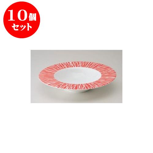 独創的 10個セット 洋食器 デリカウェア クロスラインWR24cmスープボール おしゃれ [24.1 x うつわ 4.5cm] | パスタ カレー 皿 麺皿 スパゲティ 人気 おすすめ 食器 洋食器 業務用 飲食店 カフェ うつわ 器 おしゃれ かわいい ギフト プレゼント 引き出物 誕生日 贈り物 贈答品, オーダースーツのフェローズ:b59b7450 --- canoncity.azurewebsites.net