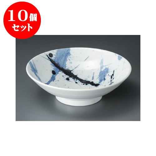 10個セット めん皿 筆ちらし8.0麺鉢 [24.5 x 7.4cm] 【料亭 旅館 和食器 飲食店 業務用】