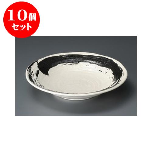 10個セット めん皿 白海流8.0麺皿 [24.5 x 4.7cm] 【料亭 旅館 和食器 飲食店 業務用】