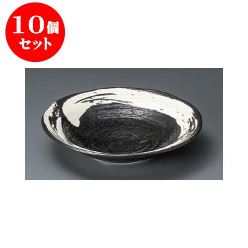 10個セット めん皿 黒海流8.0麺皿 [24.5 x 4.7cm] 【料亭 旅館 和食器 飲食店 業務用】