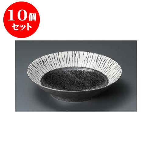 10個セット めん皿 黒潮8.0麺鉢 [24.8 x 6.3cm] 【料亭 旅館 和食器 飲食店 業務用】