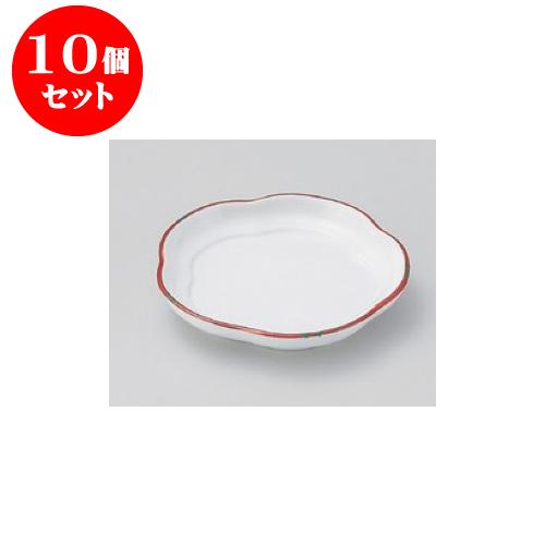 10個セット 松花堂 新瑞花丸皿 [11.5 x 2cm] 【料亭 旅館 和食器 飲食店 業務用】