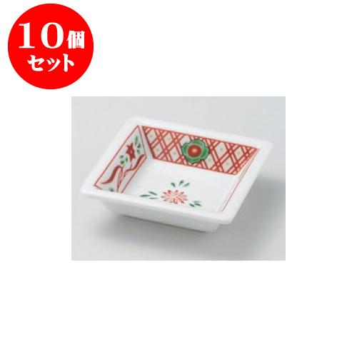 10個セット 松花堂 万歴角鉢 [11 x 11 x 3.3cm] 【料亭 旅館 和食器 飲食店 業務用】