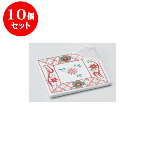 10個セット 松花堂 万歴角折皿 [11 x 11 x 2.4cm] 【料亭 旅館 和食器 飲食店 業務用】