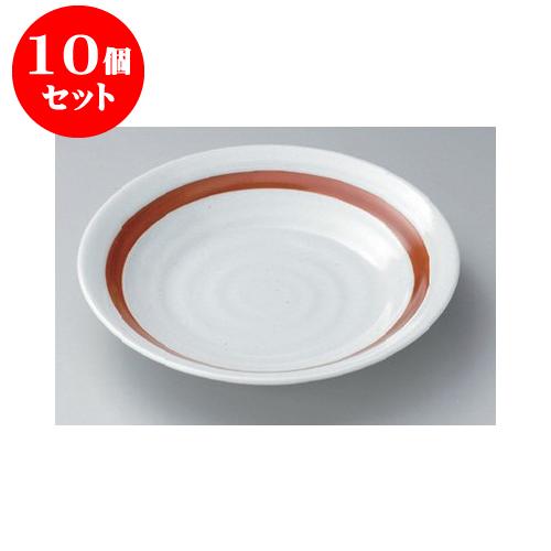 10個セット 丸大皿 あずきリップル8.5皿 [25.7 x 4.5cm] | 大きい お皿 大皿 盛り皿 盛皿 人気 おすすめ パスタ皿 パーティー 食器 業務用 飲食店 カフェ うつわ 器 ギフト プレゼント誕生日 贈り物 贈答品 おしゃれ かわいい