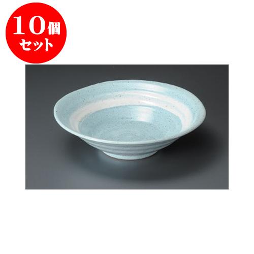 10個セット めん皿 青雲8.0麺鉢 [24 x 6.7cm] 【料亭 旅館 和食器 飲食店 業務用】