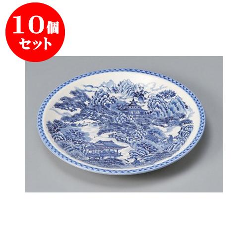 10個セット 萬古焼大皿 仙人山水10号丸皿 [32 x 3cm] 【料亭 旅館 和食器 飲食店 業務用】