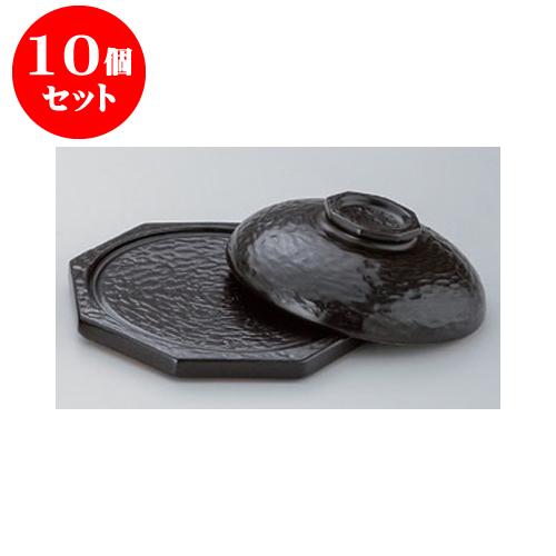 10個セット 陶板 黒釉溶岩風陶板6号 [20 x 20 x 7cm] 直火 【料亭 旅館 和食器 飲食店 業務用】