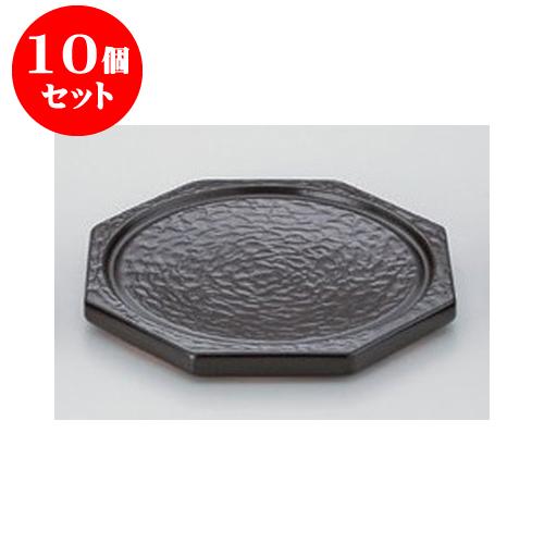 10個セット 陶板 黒釉溶岩風陶板6号身のみ [20 x 20 x 1.7cm] 直火 【料亭 旅館 和食器 飲食店 業務用】