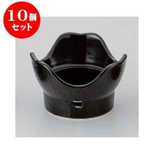 10個セット 水コンロ 黒広口耐熱コンロ [13 x 8cm] 直火 【料亭 旅館 和食器 飲食店 業務用】