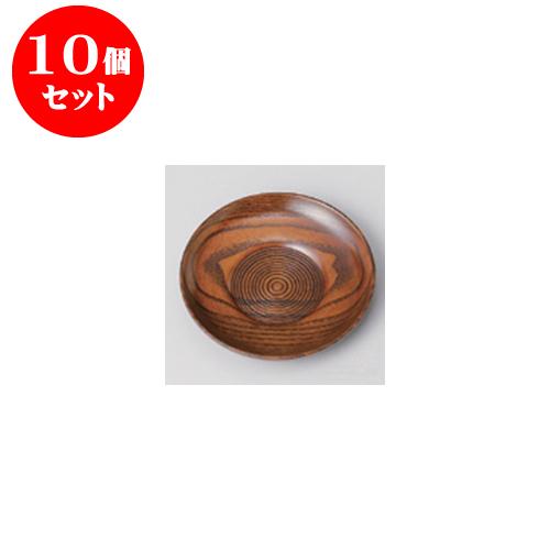 10個セット 小物 拭漆 4寸ダルマ茶托 [12 x 2cm]木・漆・中国 【料亭 旅館 和食器 飲食店 業務用】