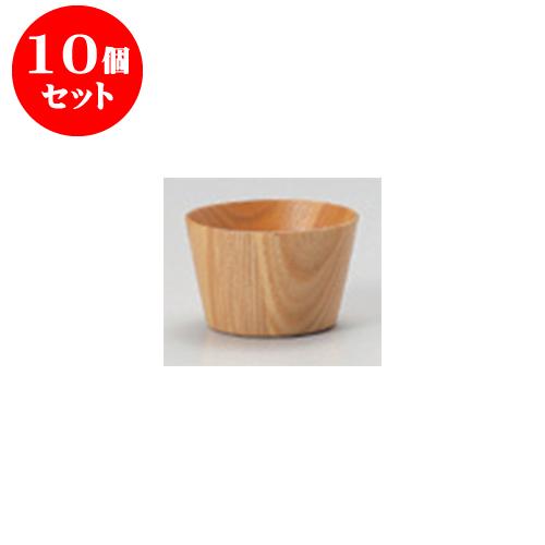 10個セット 民芸雑器 クラフトカップ ナチュラル(S) [6.4 x 4.2cm] 【料亭 旅館 和食器 飲食店 業務用】