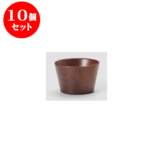 10個セット 民芸雑器 クラフトカップ ブラウン(S) [6.4 x 4.2cm] 【料亭 旅館 和食器 飲食店 業務用】