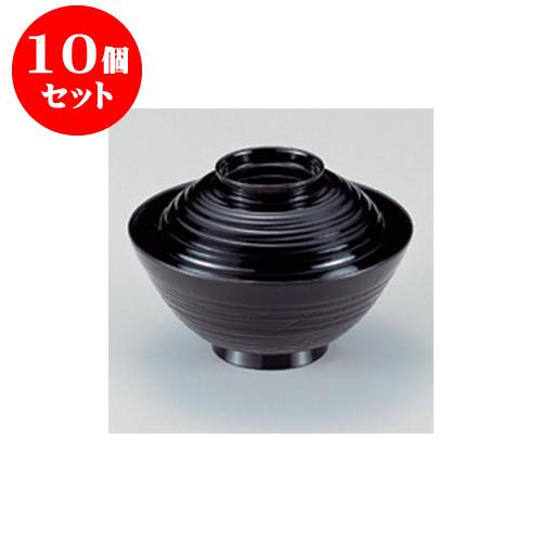 10個セット 小吸碗 [TM]4寸蛤椀黒 [12.2 x 8.3cm] 【料亭 旅館 和食器 飲食店 業務用】