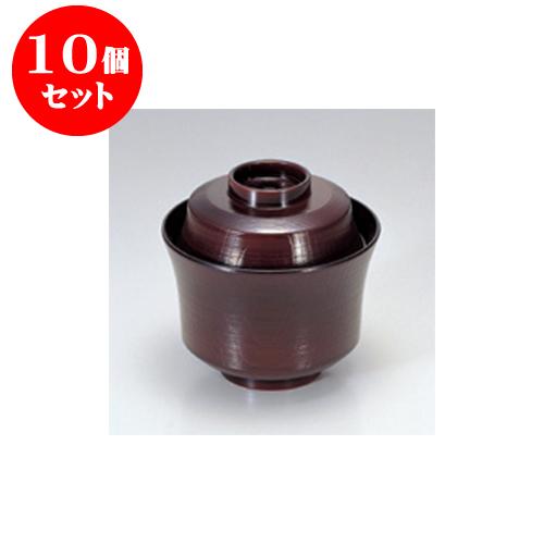 10個セット 小吸碗 [TA]3.1寸京型木目椀溜 [9.6 x 9.4cm] 【料亭 旅館 和食器 飲食店 業務用】
