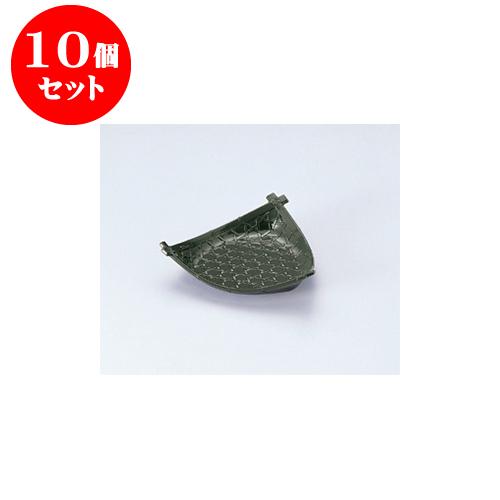 10個セット 盛器 [A](小)三角平皿グリーン [16 x 16.7 x 4.2cm] 【料亭 旅館 和食器 飲食店 業務用】