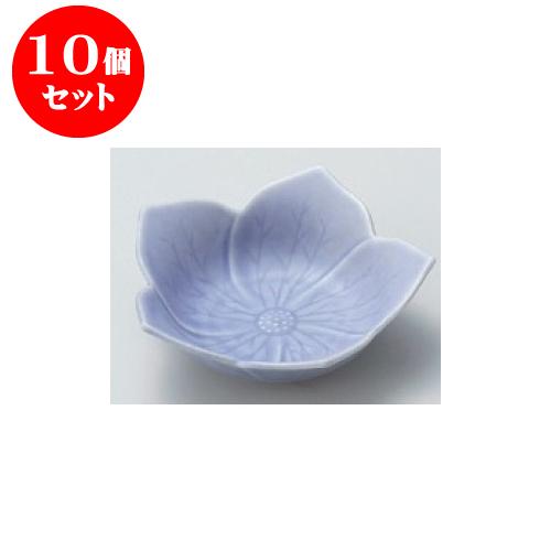 10個セット 松花堂 桔梗 紫浅鉢大 [11 x 3.4cm] 【料亭 旅館 和食器 飲食店 業務用】