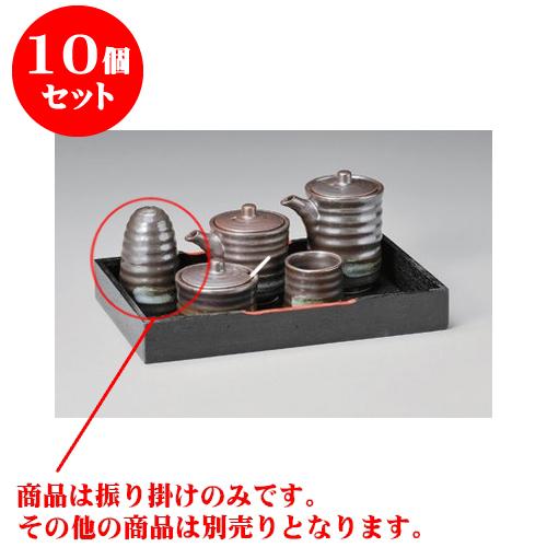 10個セット カスター 鉄結晶振り掛け [5 x 8cm] 【料亭 旅館 和食器 飲食店 業務用】