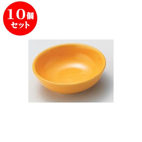 10個セット 松花堂 オレンジ丸鉢 [10.8 x 3.5cm] 【料亭 旅館 和食器 飲食店 業務用】