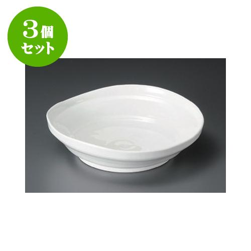 3個セット めん皿 白釉 たわみ8.0鉢 [23.5 x 22.5 x 6cm] 強化【旅館 料亭 飲食店 和食 業務用】