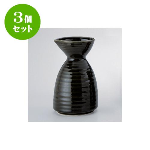 3個セット 鍋用品 オリベ 徳利形だし入(大) [12.5 x 21cm 1320cc] 【旅館 料亭 飲食店 和食 業務用】