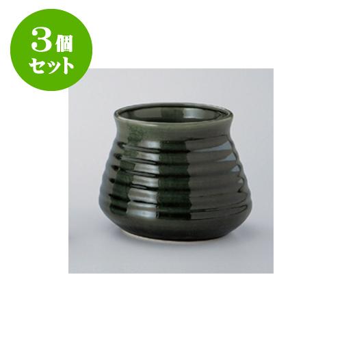 3個セット 鍋用品 オリベ がら入(大) [16 x 13cm] 【旅館 料亭 飲食店 和食 業務用】